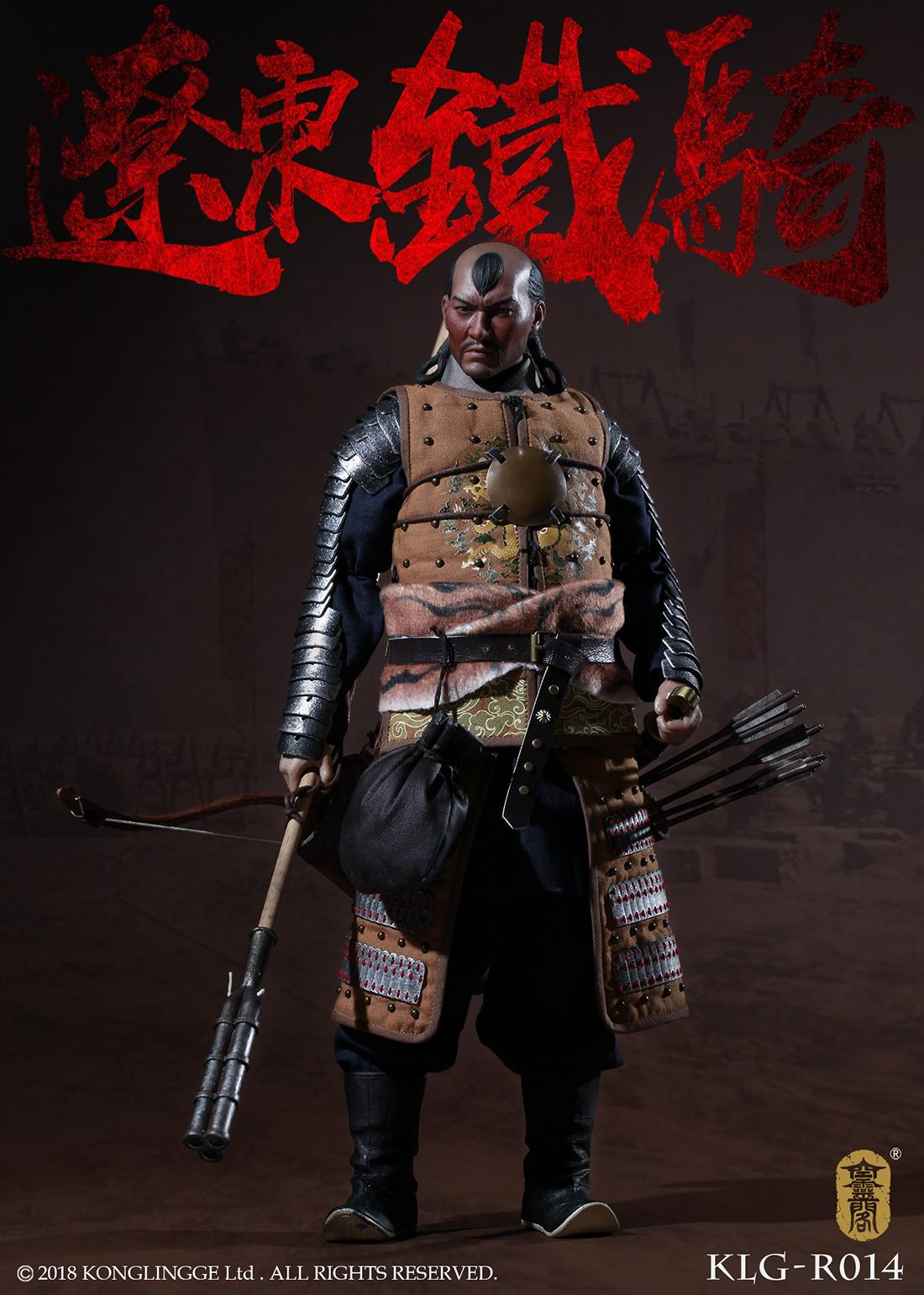 klg-Mongol01a