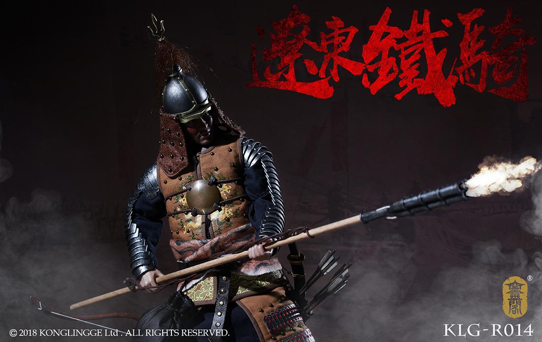 klg-Mongol02