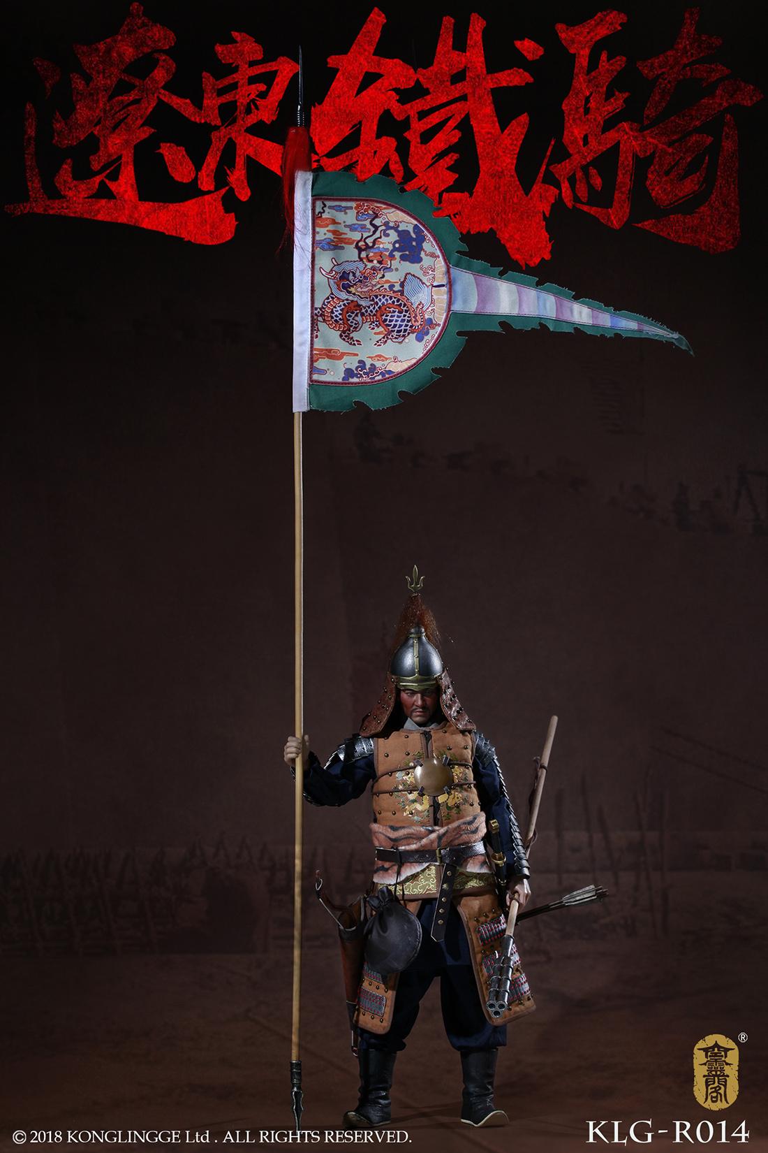 klg-Mongol03