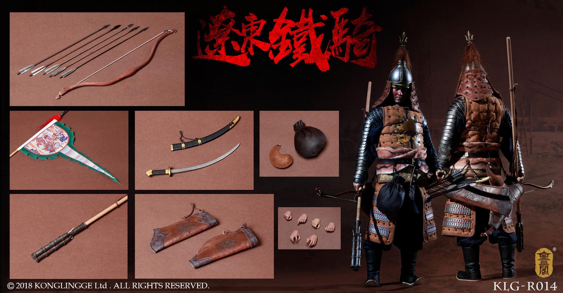 klg-Mongol04