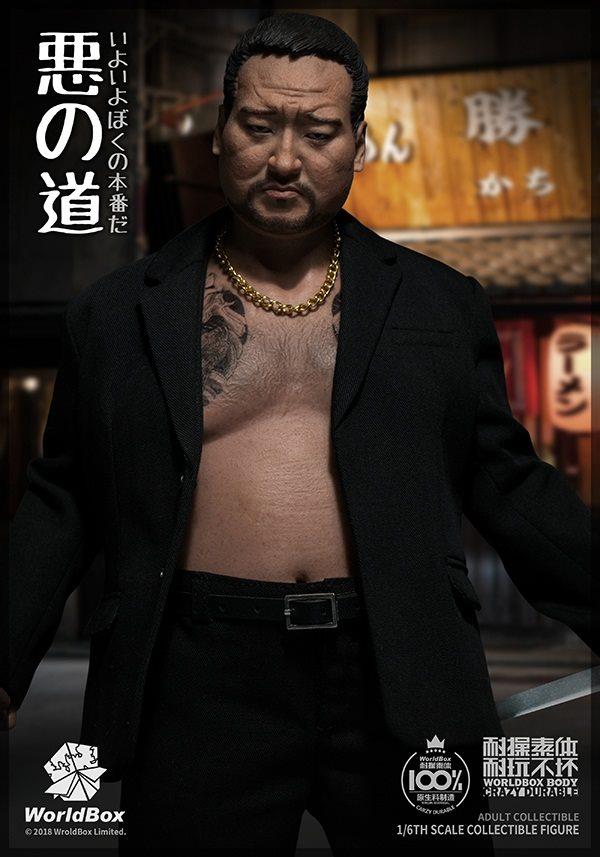 wb-yakuza02