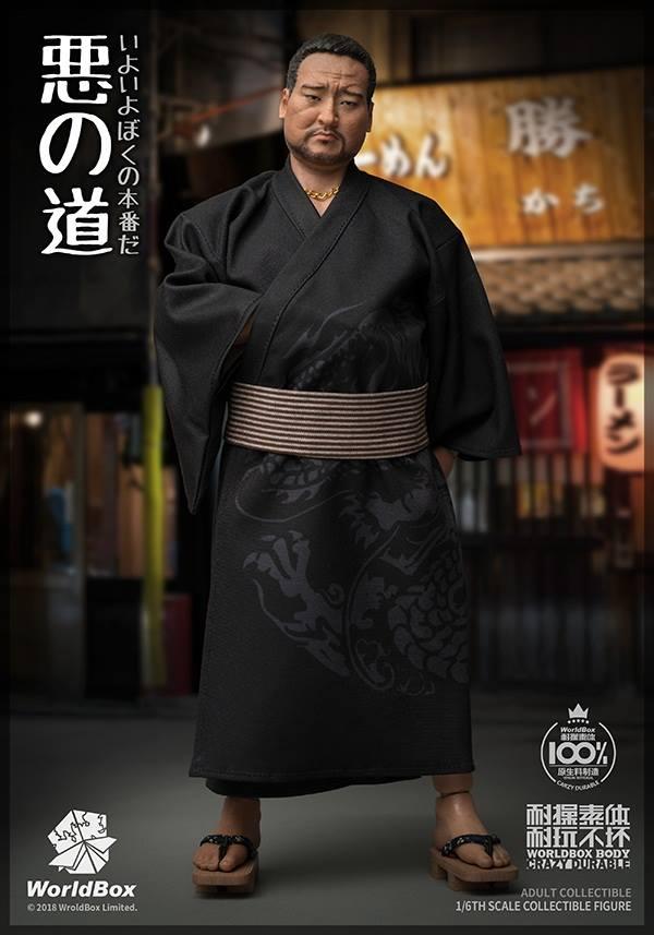 wb-yakuza04