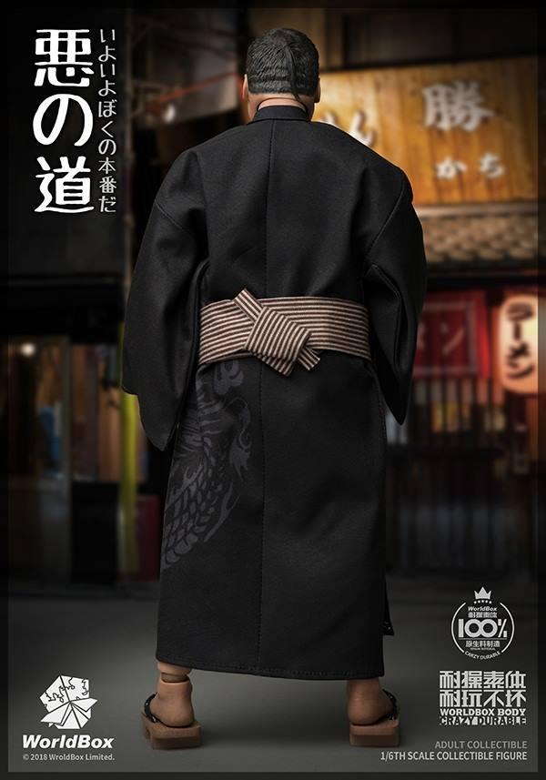wb-yakuza05