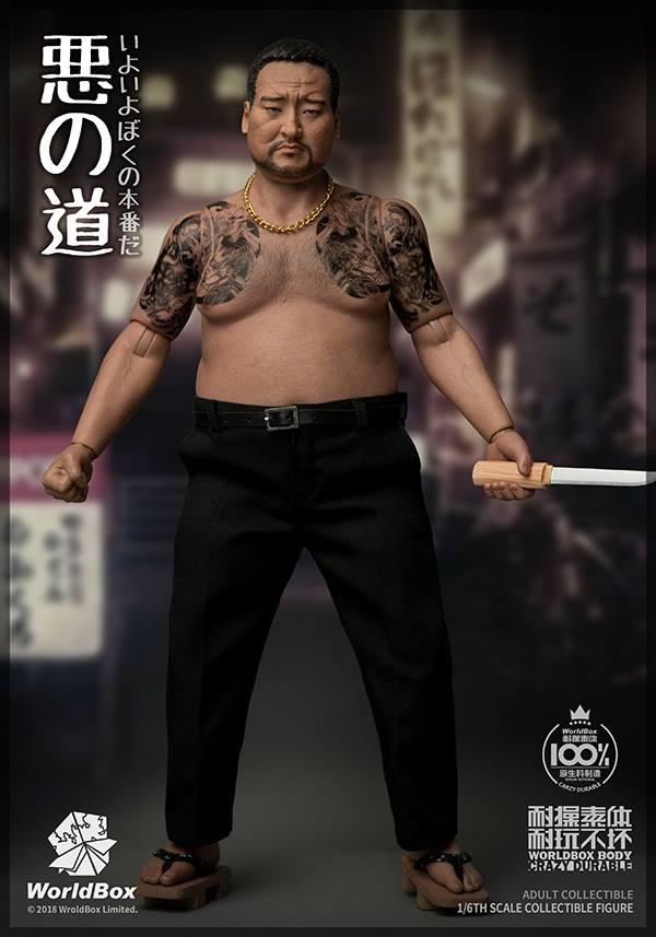 wb-yakuza05a