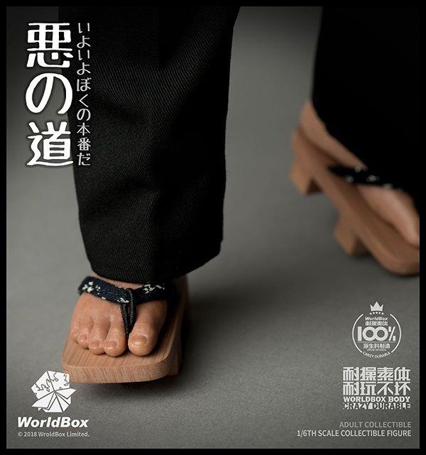 wb-yakuza06