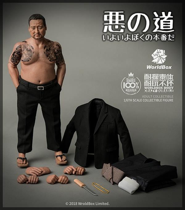 wb-yakuza08