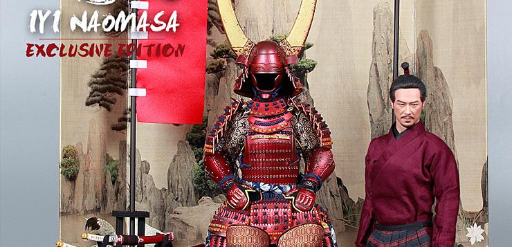 coo-samurai-29-00