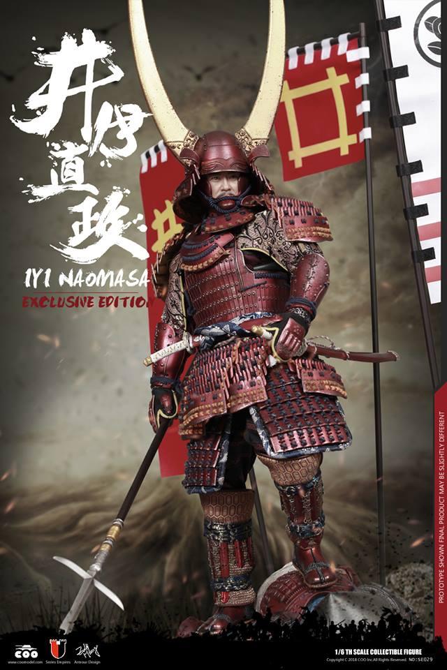 coo-samurai-29-04