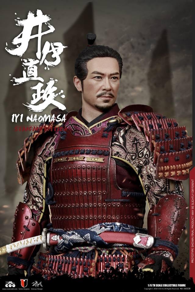 coo-samurai-29-04a