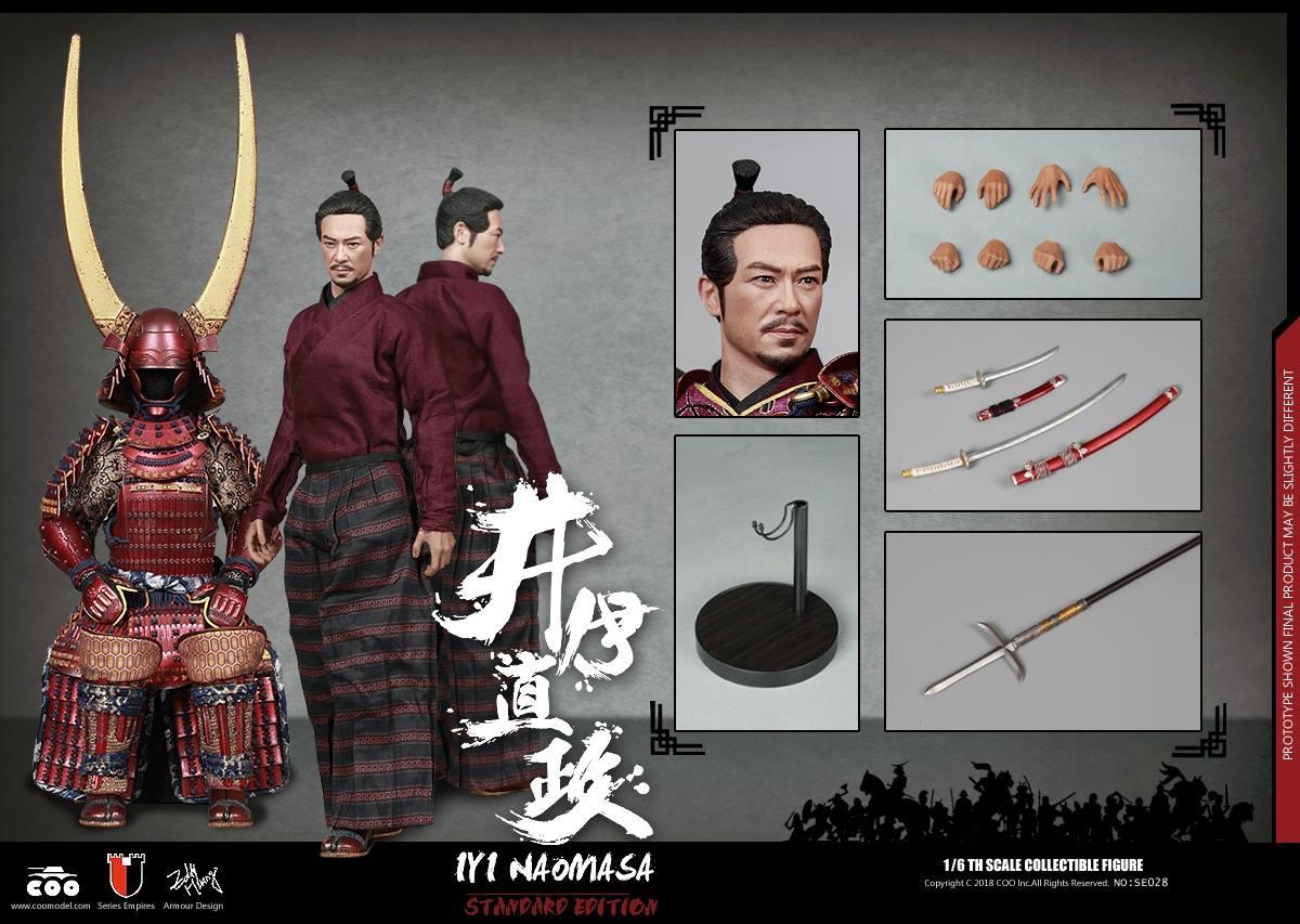 coo-samurai-29-05