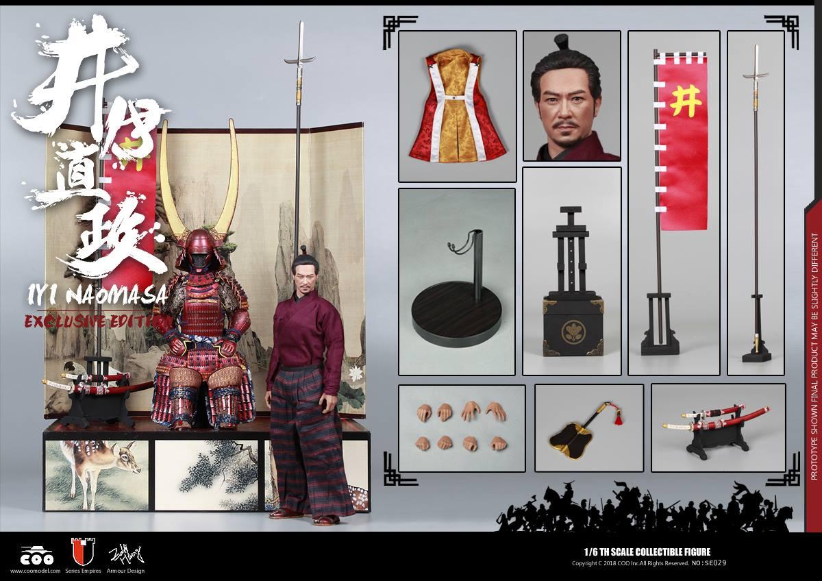 coo-samurai-29-06