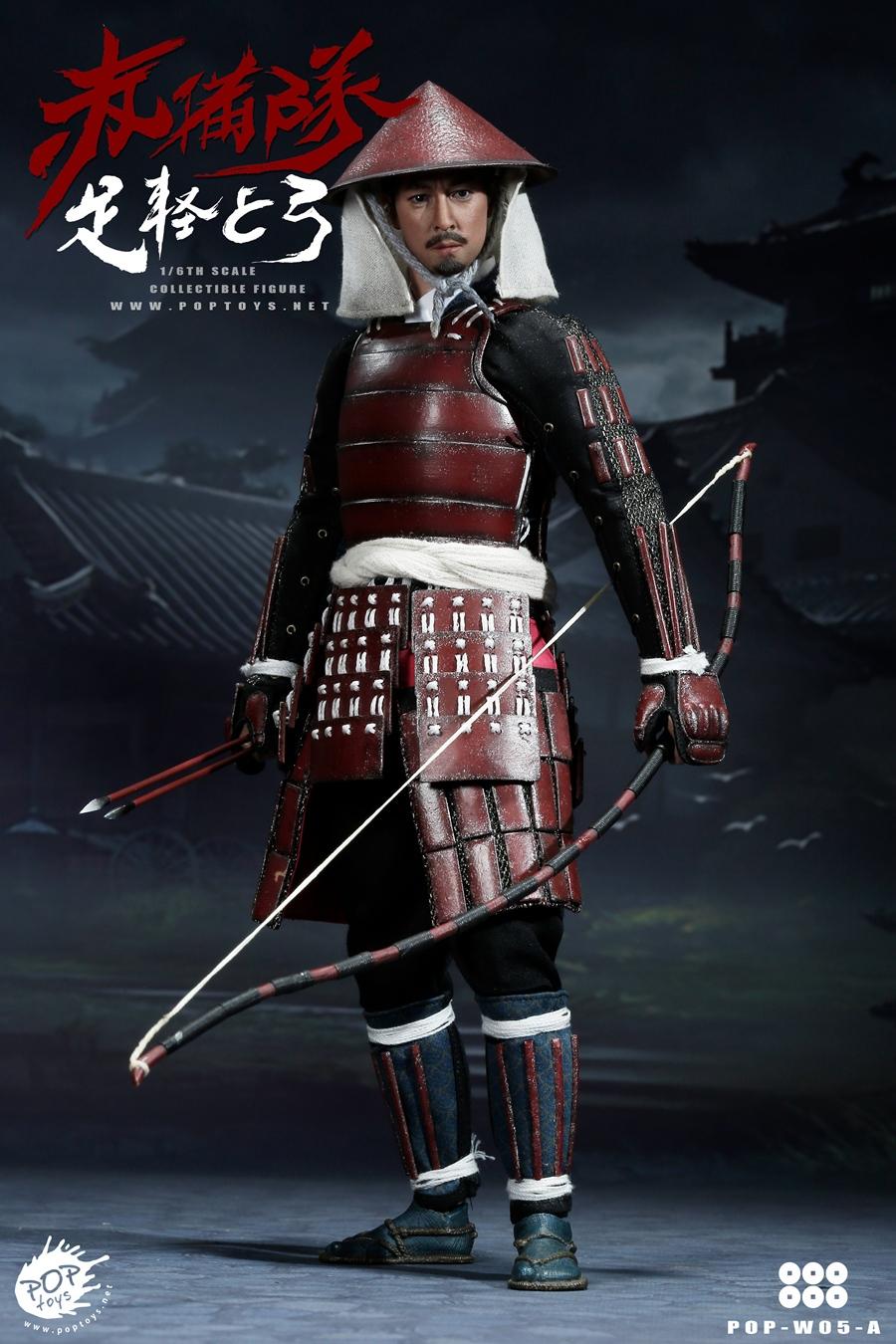 pop-Ashigaru02