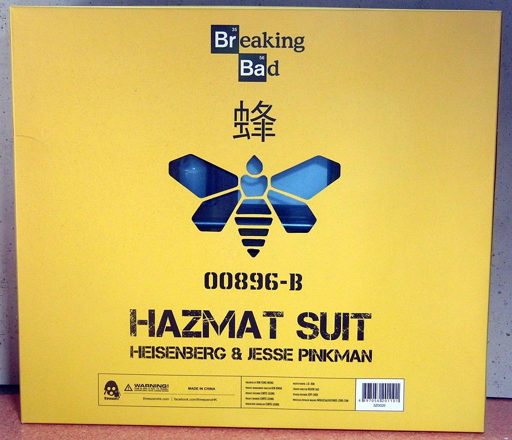 tz-hazmat-box02