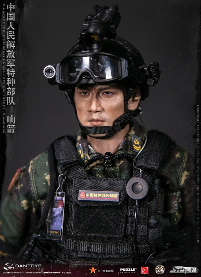 dam-chinese03