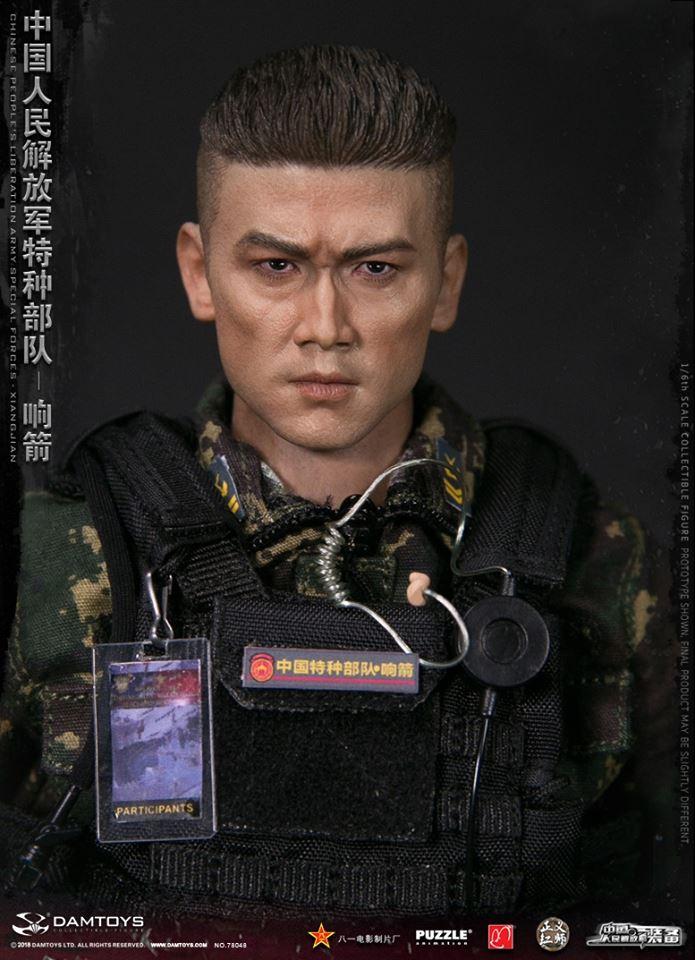 dam-chinese04