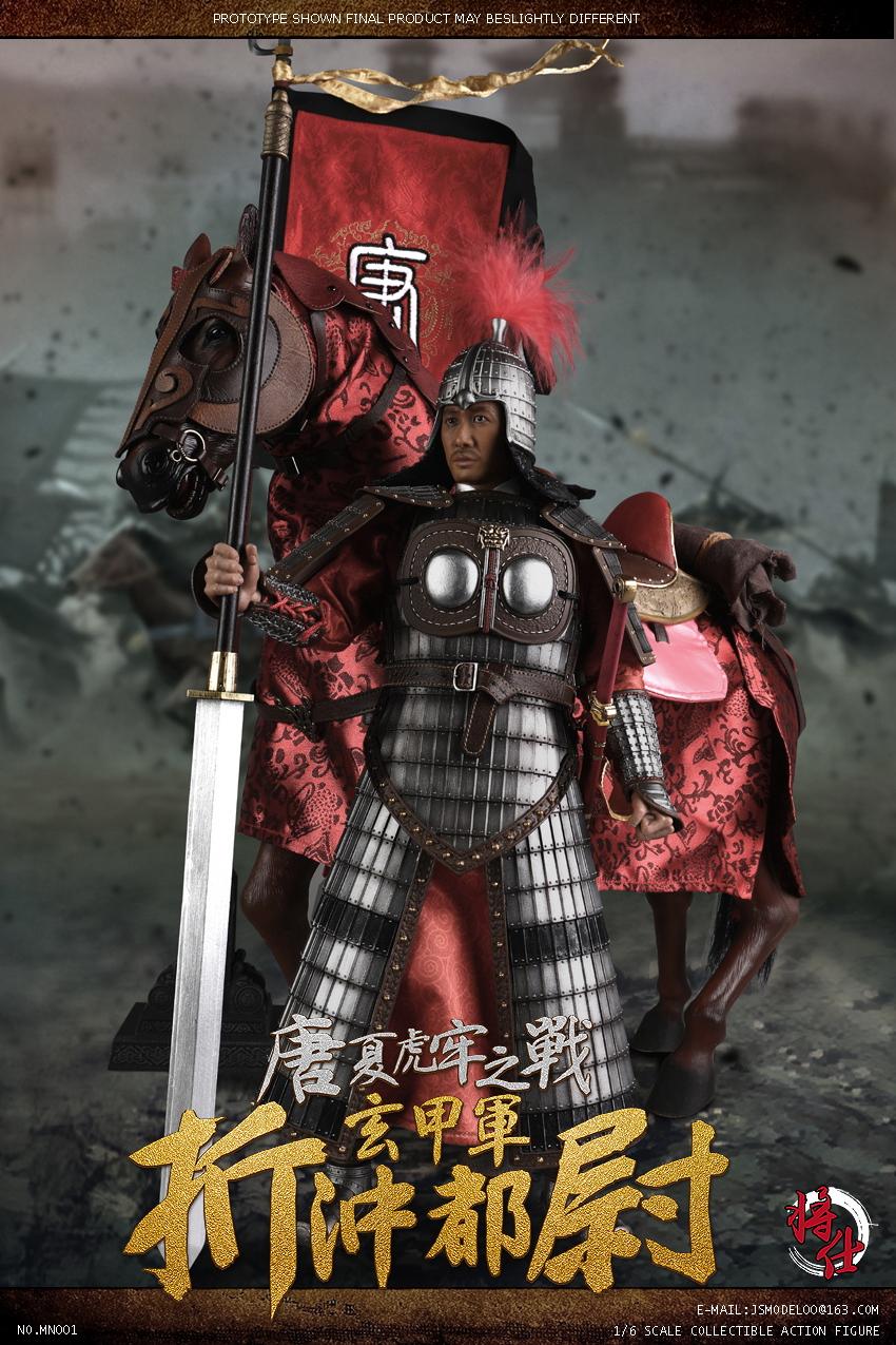 jsm-Zhechong Captain01