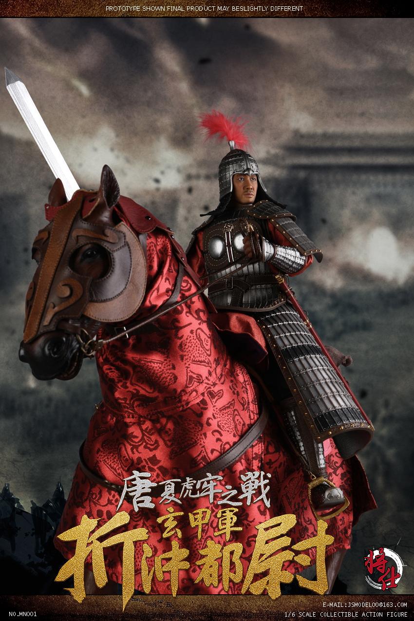 jsm-Zhechong Captain02