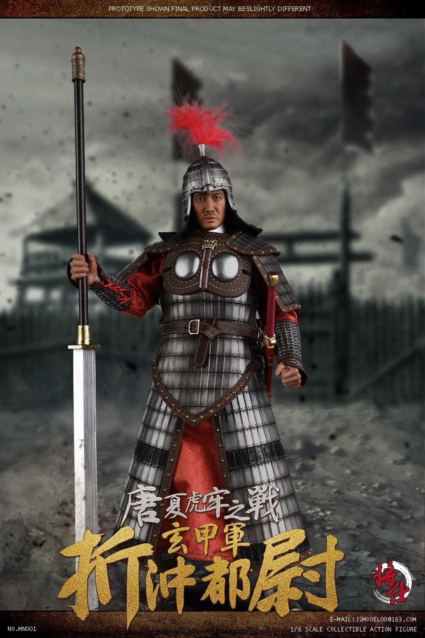 jsm-Zhechong Captain03