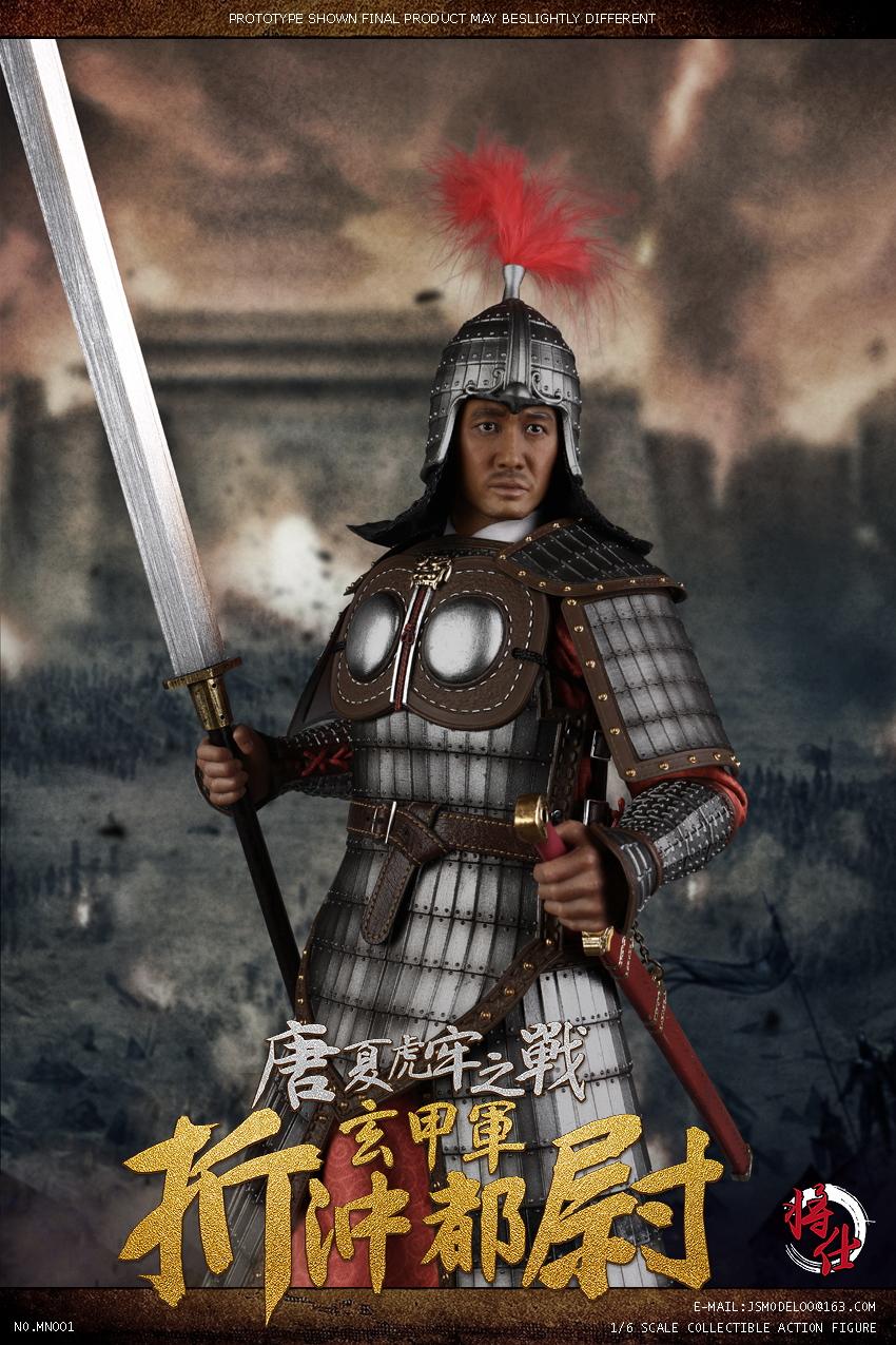 jsm-Zhechong Captain04