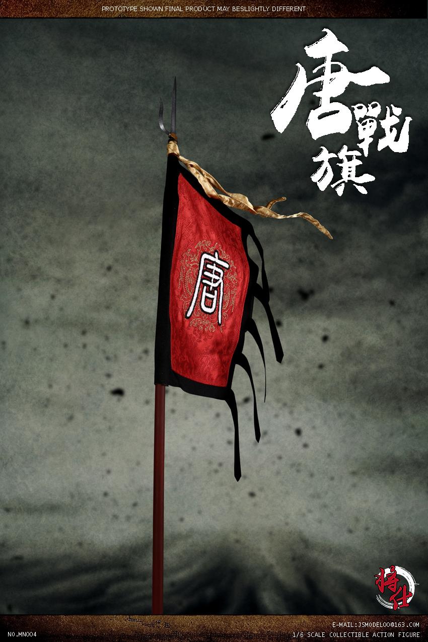 jsm-flag01
