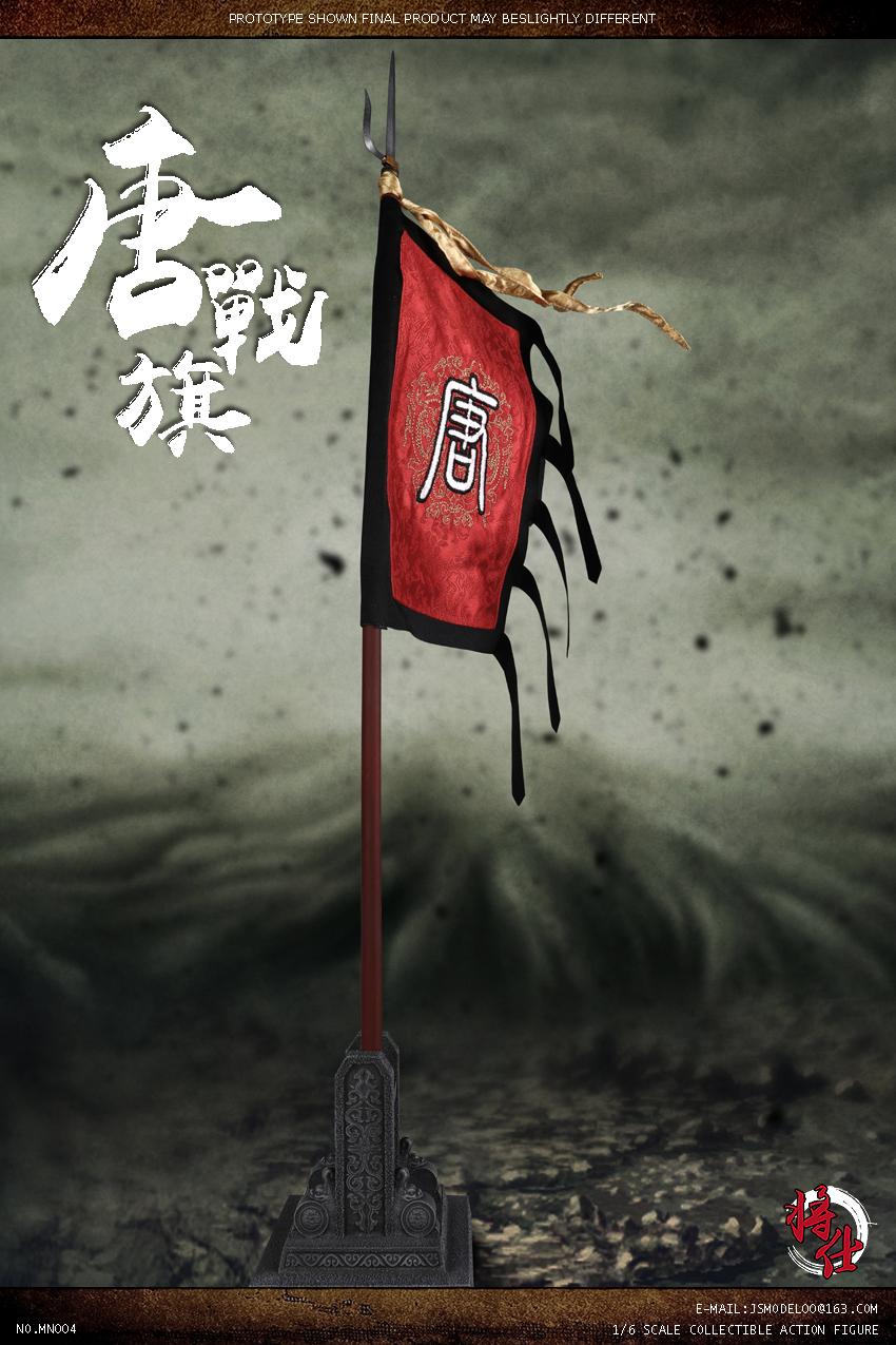 jsm-flag02