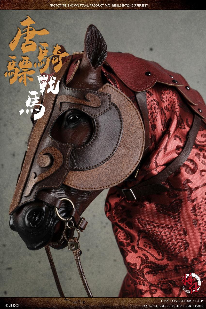 jsm-horse01