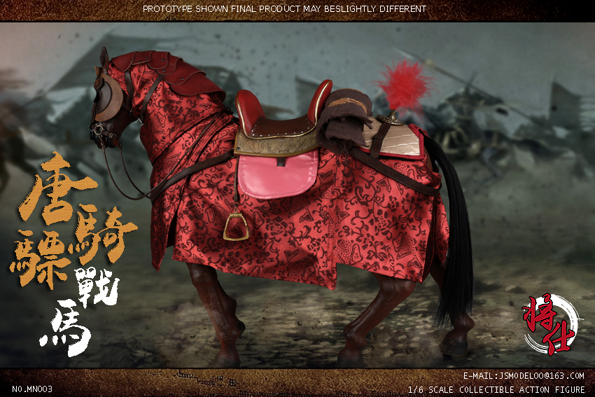 jsm-horse012