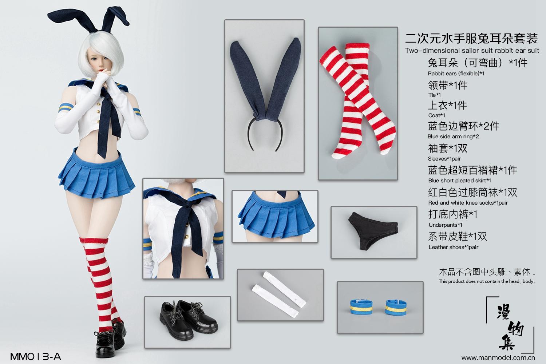 mm-bunny sailor03