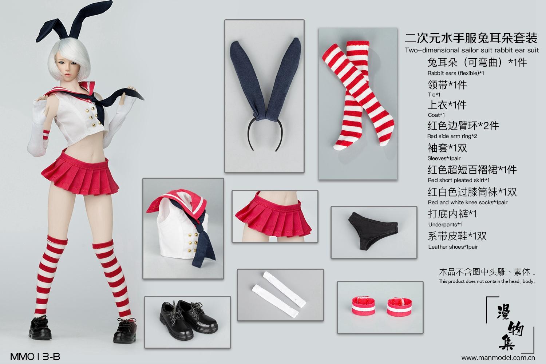mm-bunny sailor06