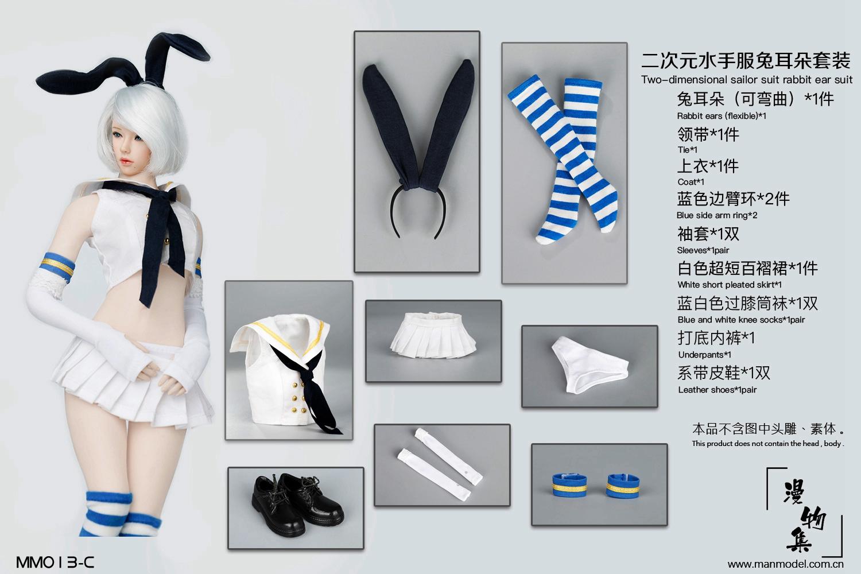 mm-bunny sailor09