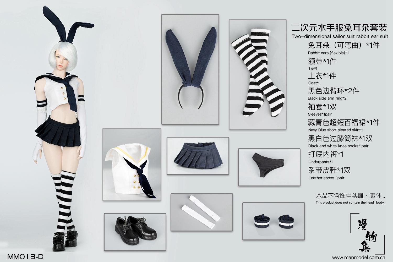 mm-bunny sailor13
