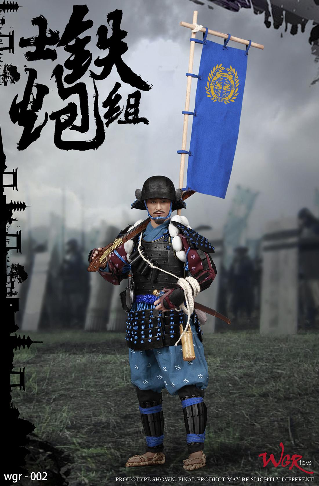 wgrt-Samurai gunner01