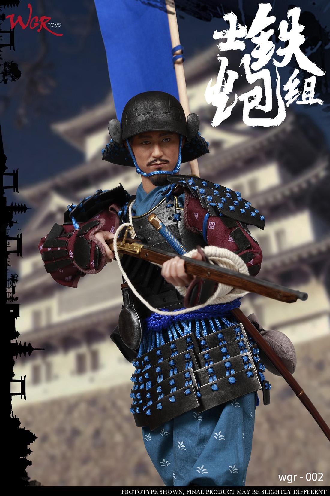 wgrt-Samurai gunner03
