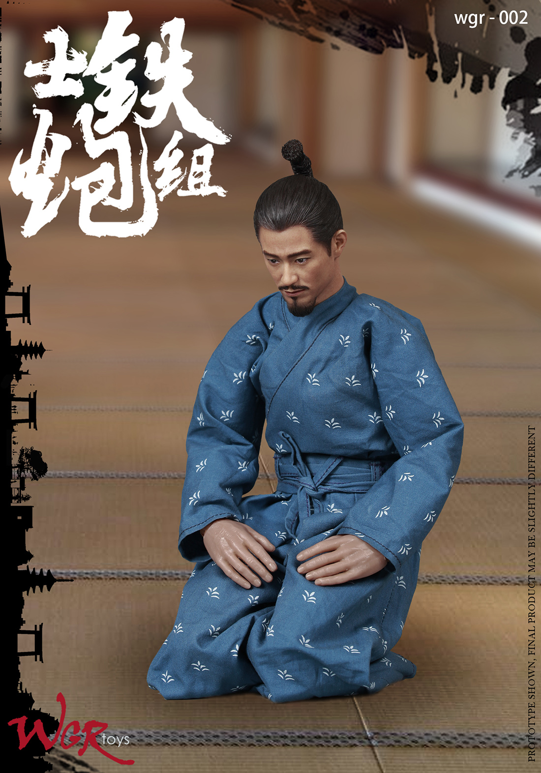 wgrt-Samurai gunner05