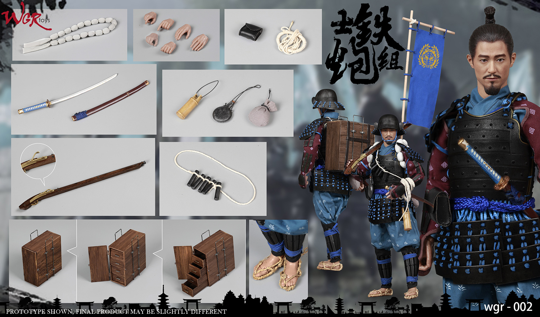 wgrt-Samurai gunner06