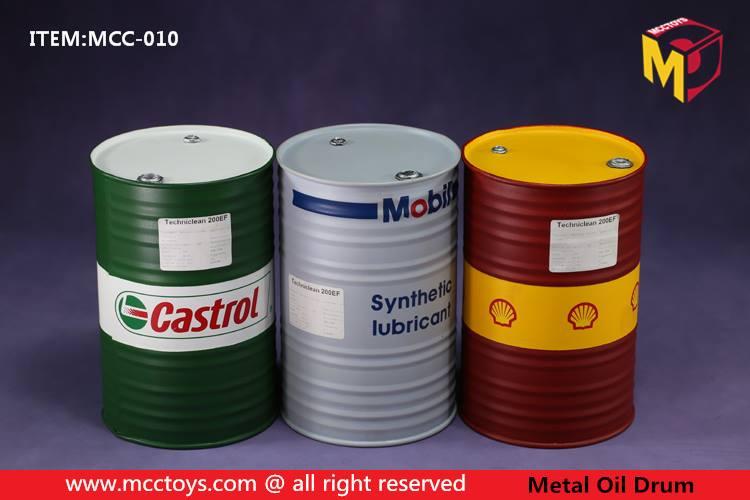 mcc-oil01
