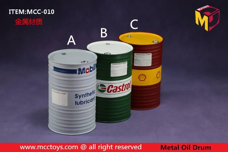 mcc-oil02