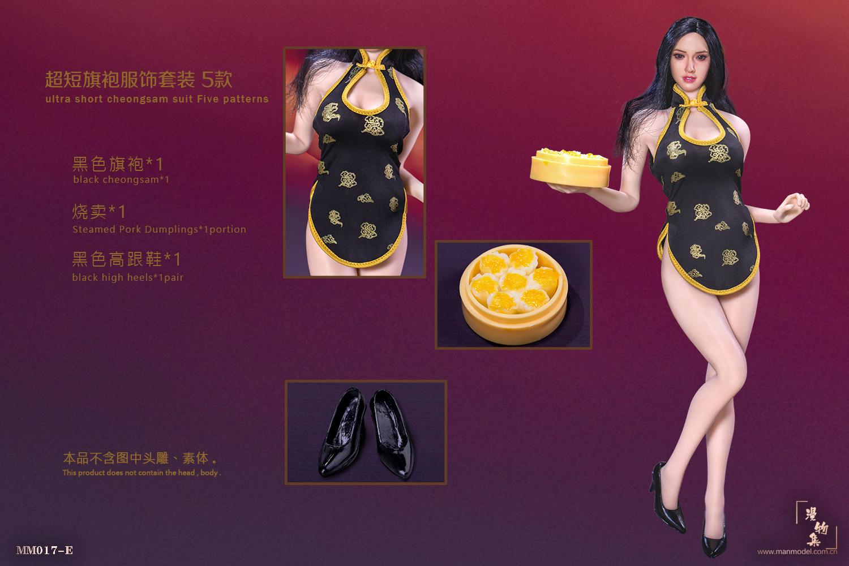 mm-waitress12