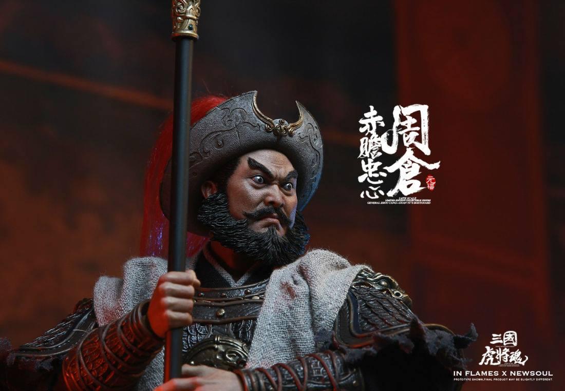 infl-Zhou Cang04