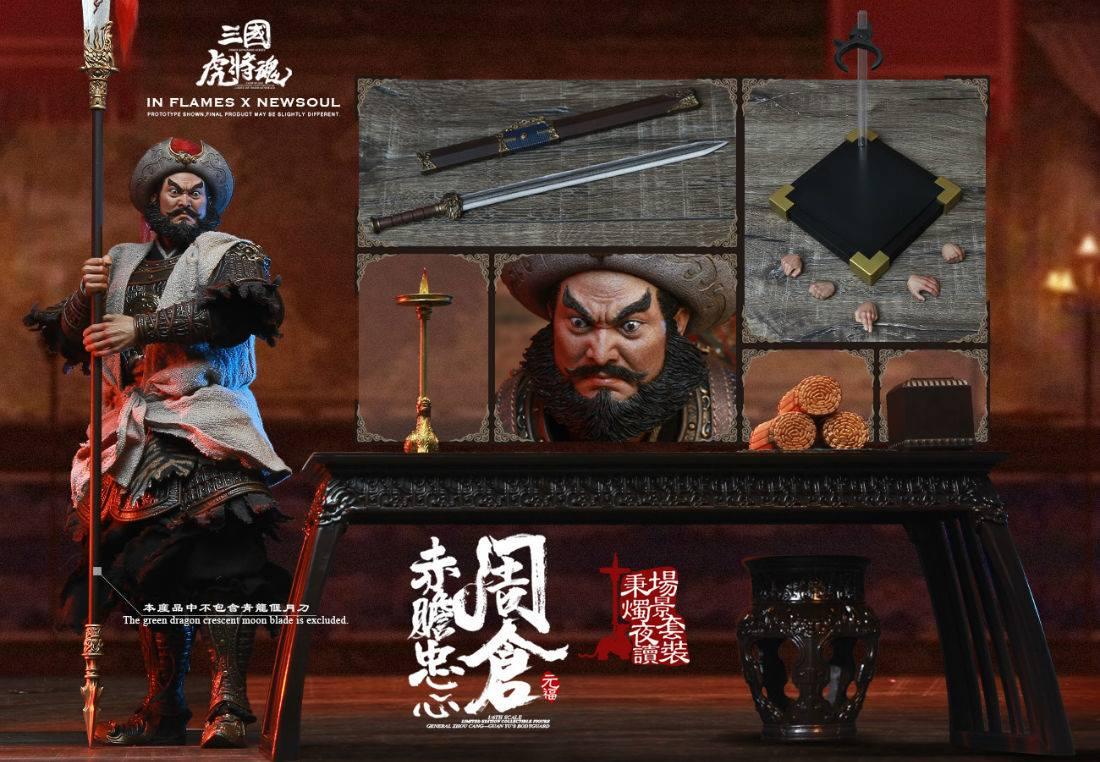 infl-Zhou Cang06