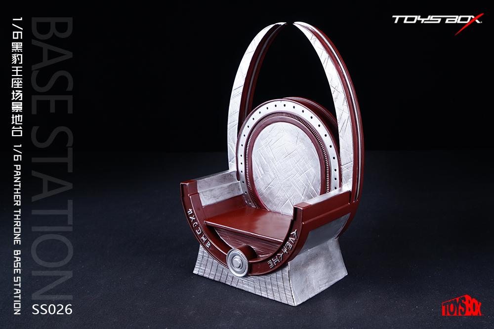 tb-throne04