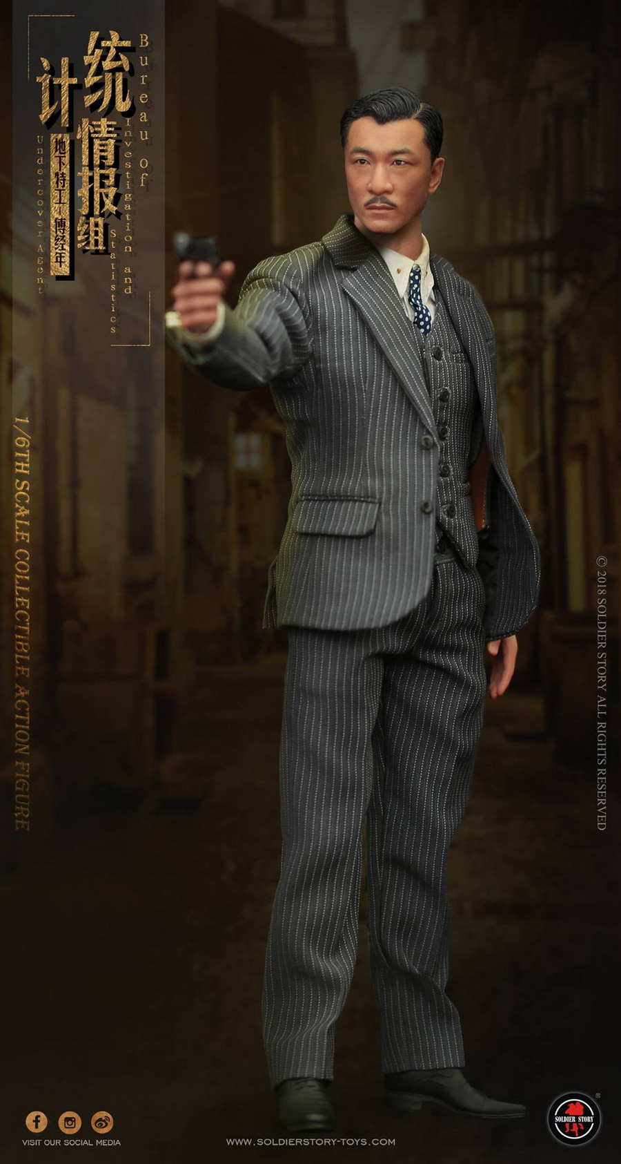 sost-Undercover Agent02