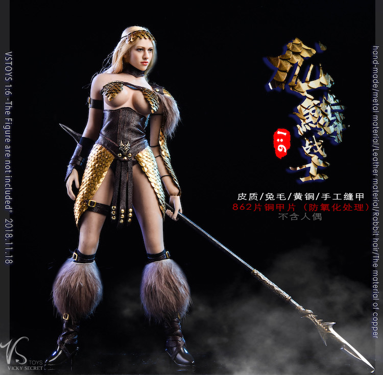 vst-DragonWarrior001