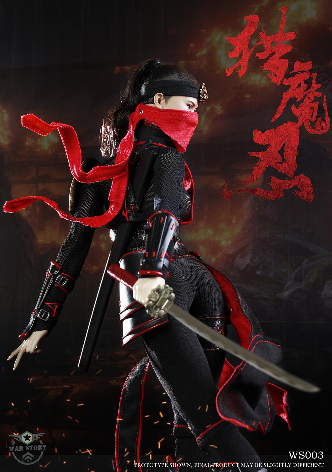 ws-ninja05