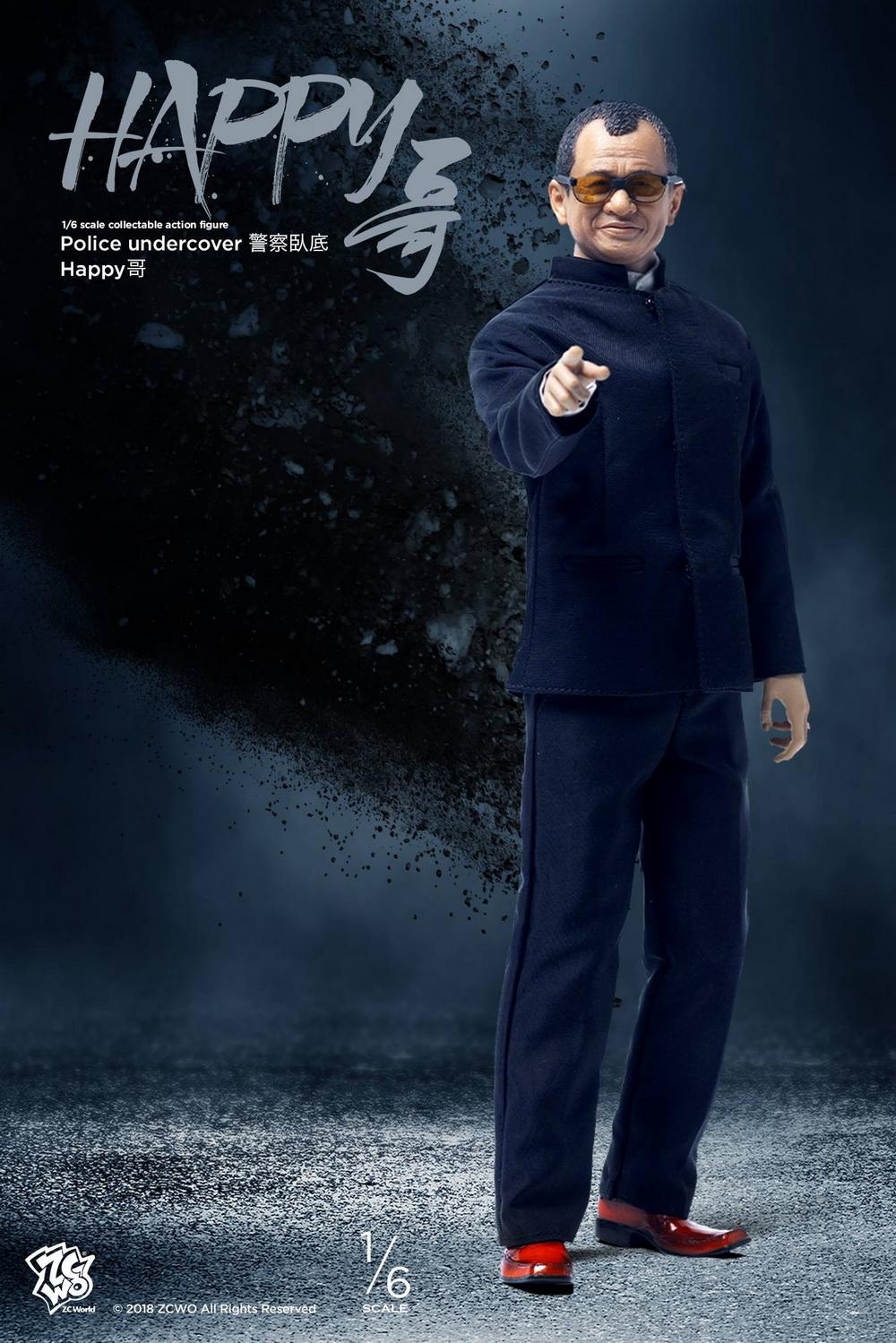 zcwo-police02