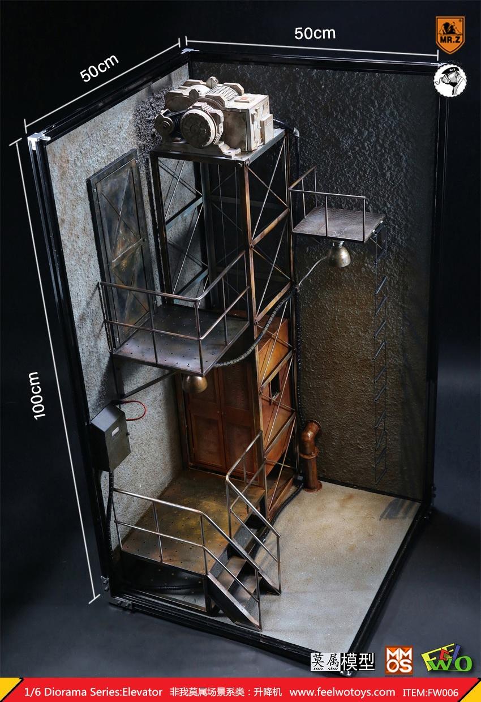 mrz-elevator01