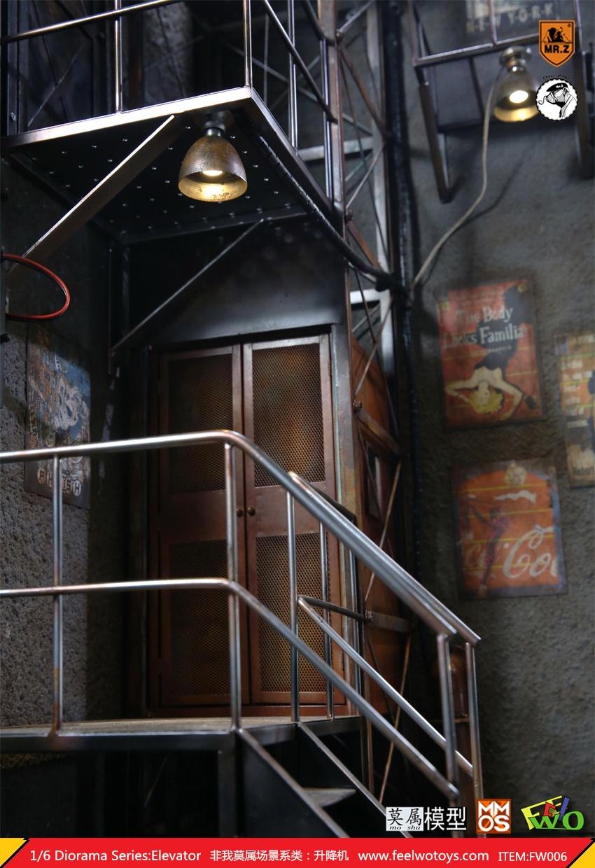 mrz-elevator06