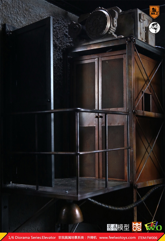 mrz-elevator10