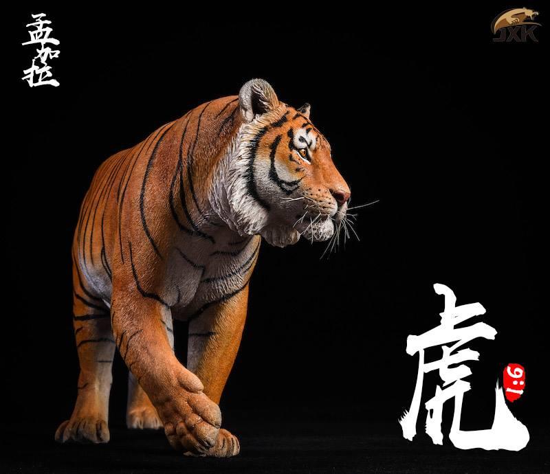 jxk-tiger02