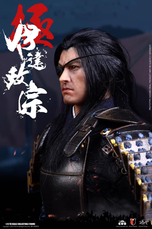 coo-samurai06